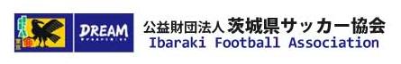 茨城県サッカー協会